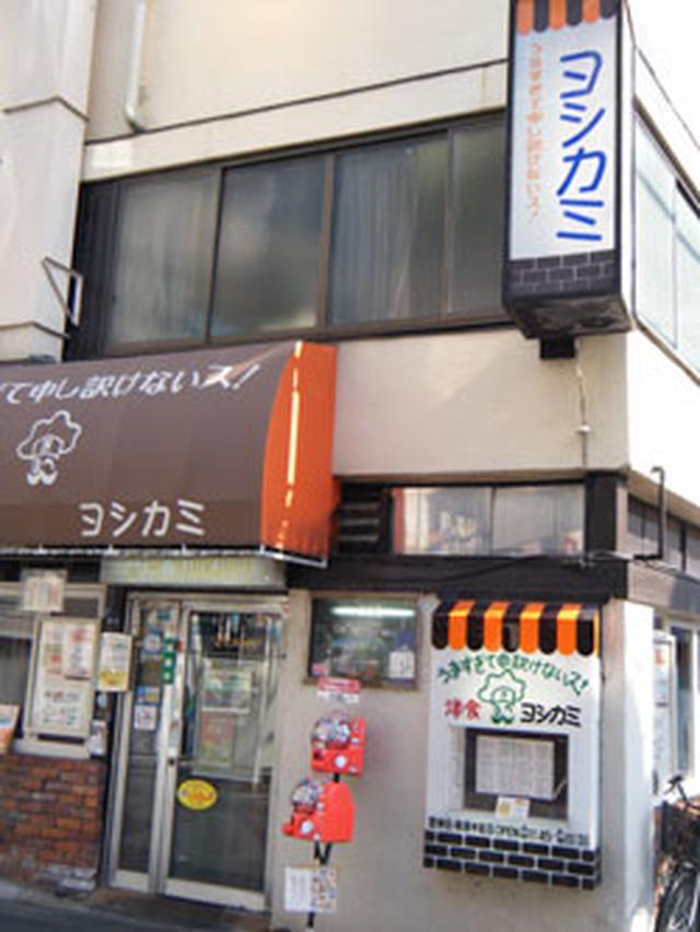 画像: 浅草 洋食 ビーフシチュー ヨシカミ