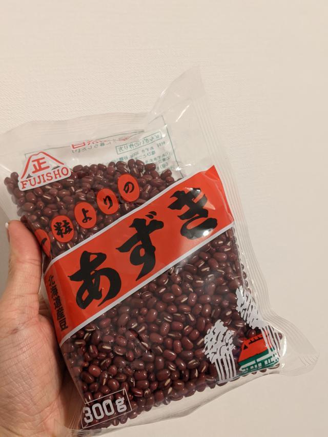 画像1: 小豆から粒あん作り♪