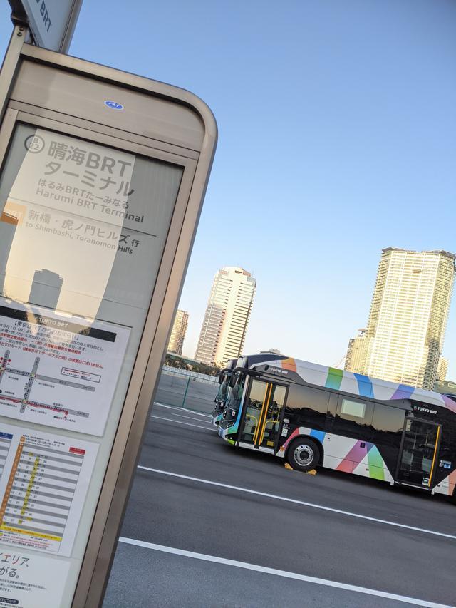 画像4: 東京BRTに乗ってみた!