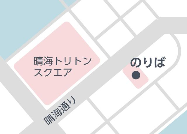 画像: TOKYO BRT