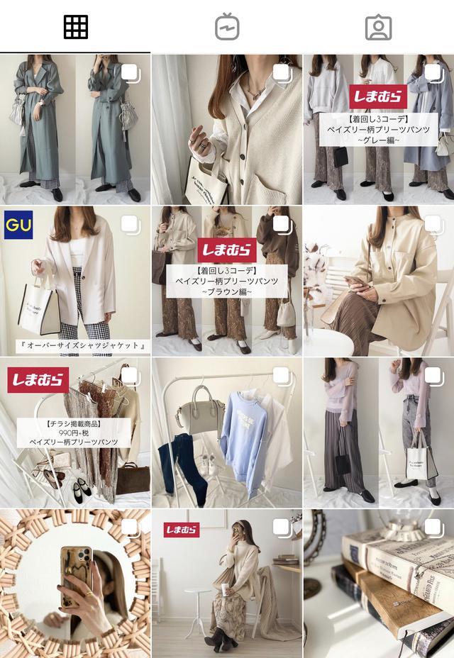 画像6: 出典:natsumi-wear