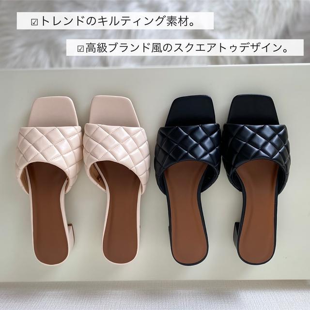 画像2: 出典:natsumi-wear