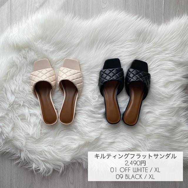 画像1: 出典:natsumi-wear