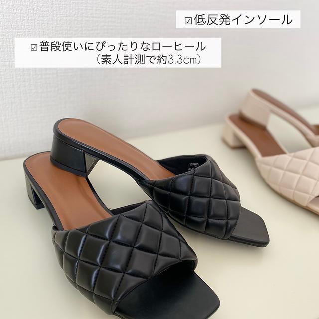 画像3: 出典:natsumi-wear