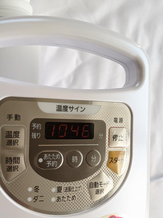 画像3: 乾燥機で至福の眠りを