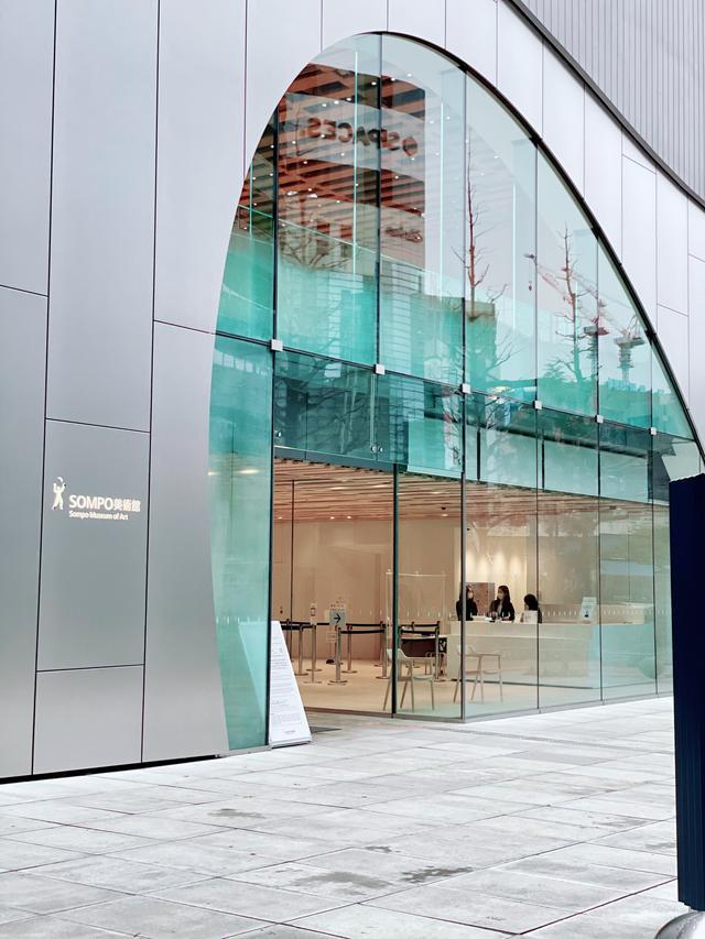 画像: 新宿西口にアートランドマーク誕生!「SOMPO美術館」