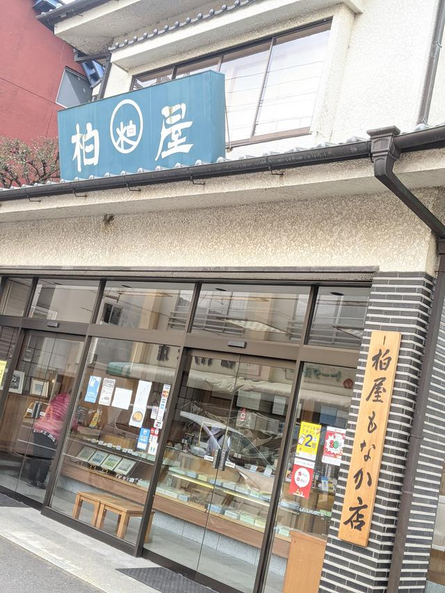 画像9: 小江戸 佐原