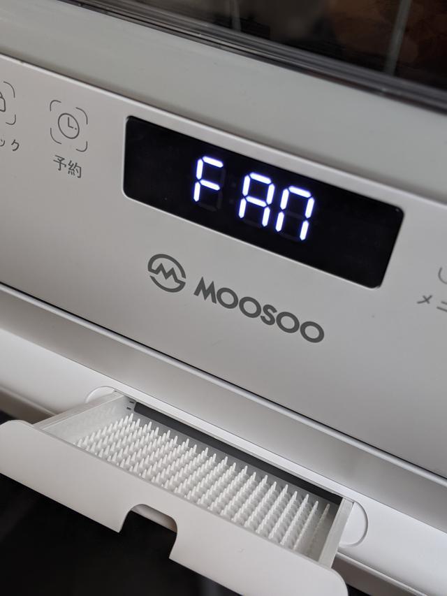 画像1: タンク式食洗機