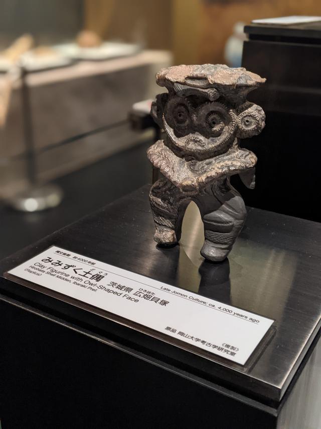 画像2: 佐倉 国立歴史民俗博物館