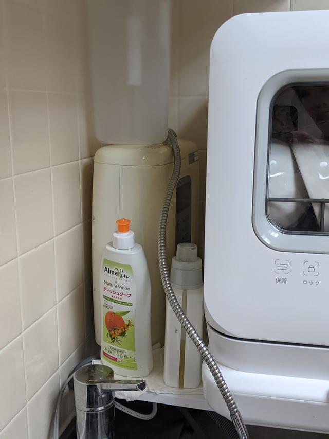 画像4: タンク式食洗機