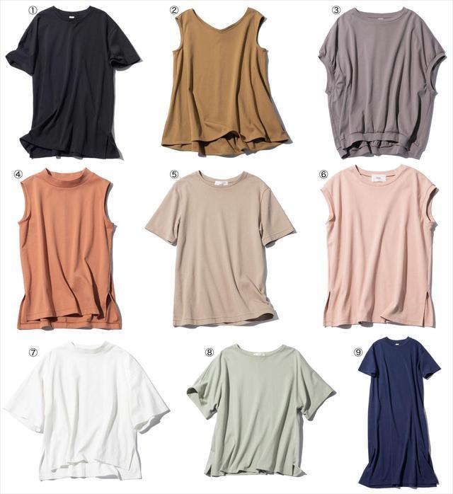 画像: 「サマ見えTシャツ」9型 (1)「サマ見えBIGチュニックTシャツ」¥4,290 (2)「サマ見えVネックノースリTシャツ」(WEB限定発売)、(3)「サマ見えギャザーTシャツ」、(4)「サマ見えノースリスタンドTシャツ」(WEB限定発売)、(5)「サマ見えプレーンTシャツ」、(6)「サマ見えフレンチスリーブTシャツ」、(7)「サマ見えモックネックTシャツ」(WEB限定発売)、(8)「サマ見えリラックスTシャツ」各¥ 3,190 (9)「サマ見えオーバーワンピース」¥5,390 出典:エルーラ