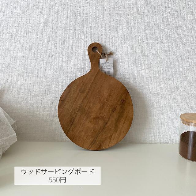 画像2: www.instagram.com