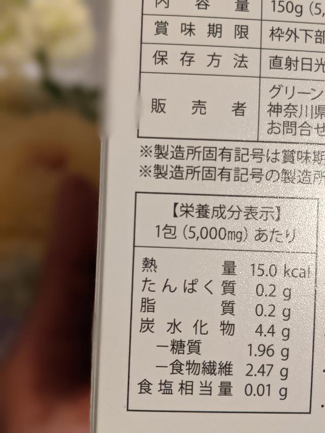 画像4: 発酵好きの腸活