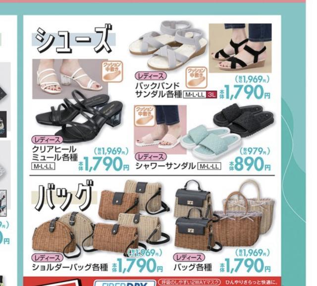 画像2: www.shimamura.gr.jp