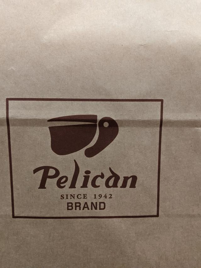 画像2: ペリカンの食パン