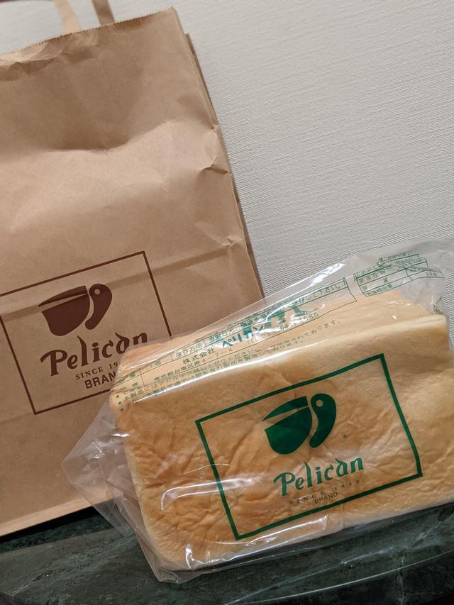画像1: ペリカンの食パン