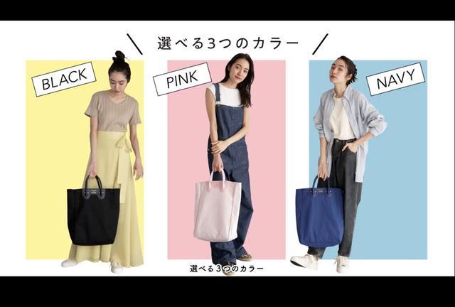 画像2: tkj.jp