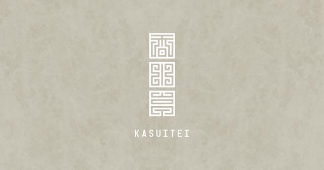 画像: 六本木本店 | 日本料理・すき焼き・蒸しゃぶ「香水亭(カスイテイ)」