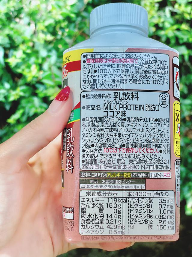 画像: 意外と摂るのが難しい!タンパク質