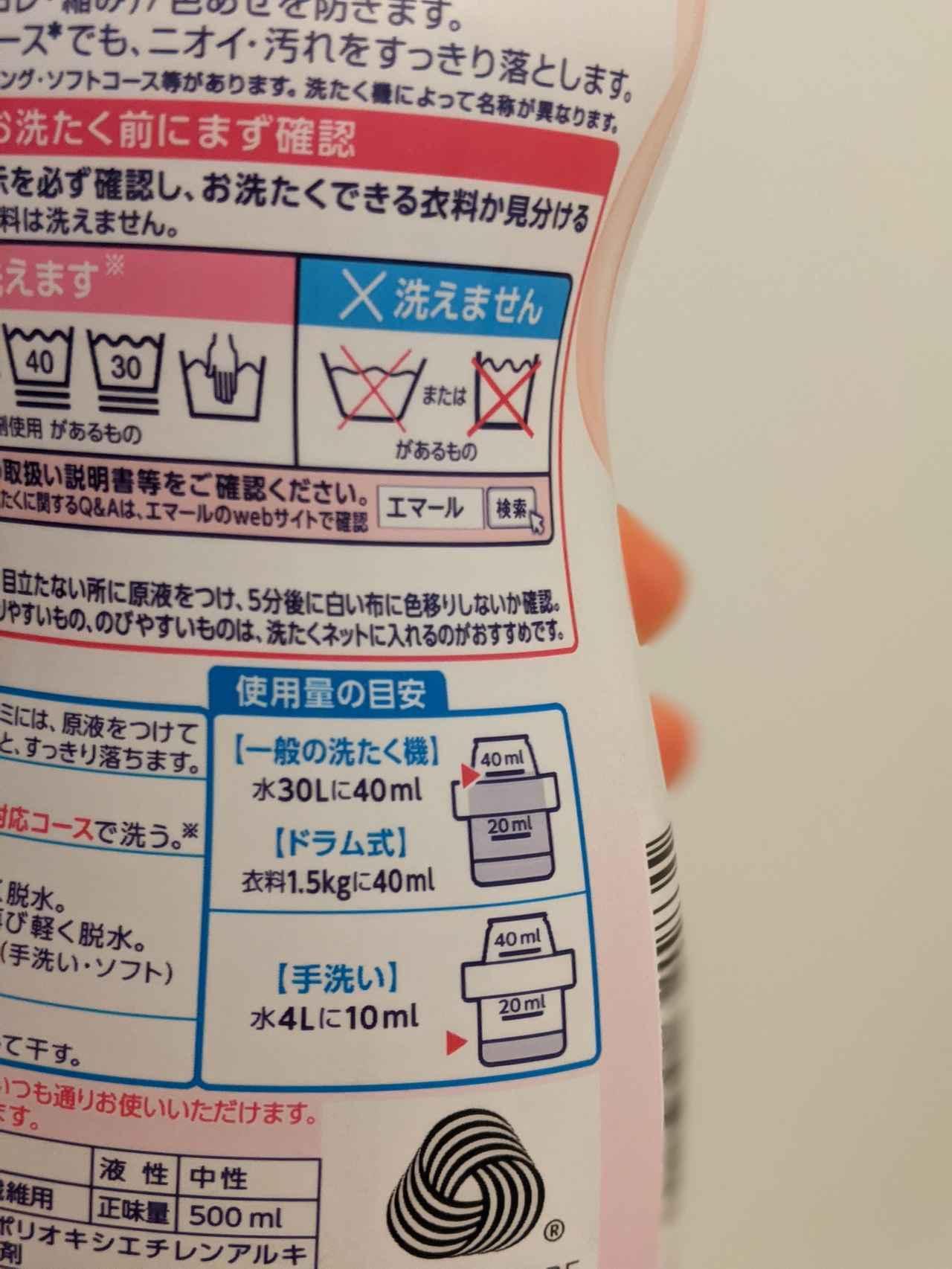 画像2: シルク100%を手洗い