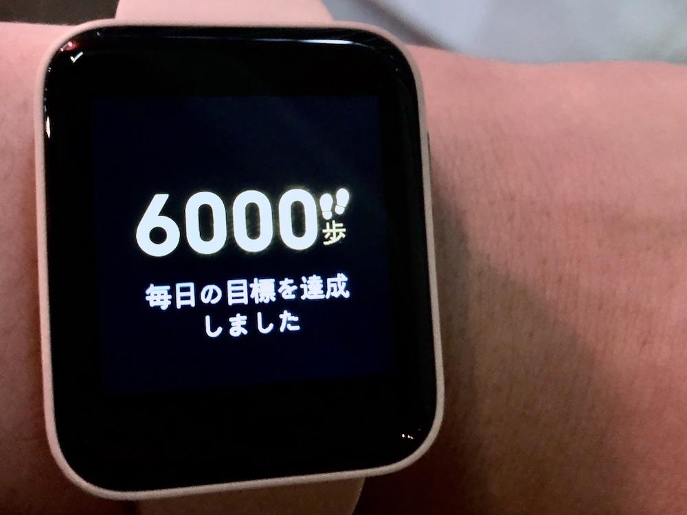 画像: 目標歩数は1000〜30000歩まで自分で設定ができます 出典:Mi Watch Lite