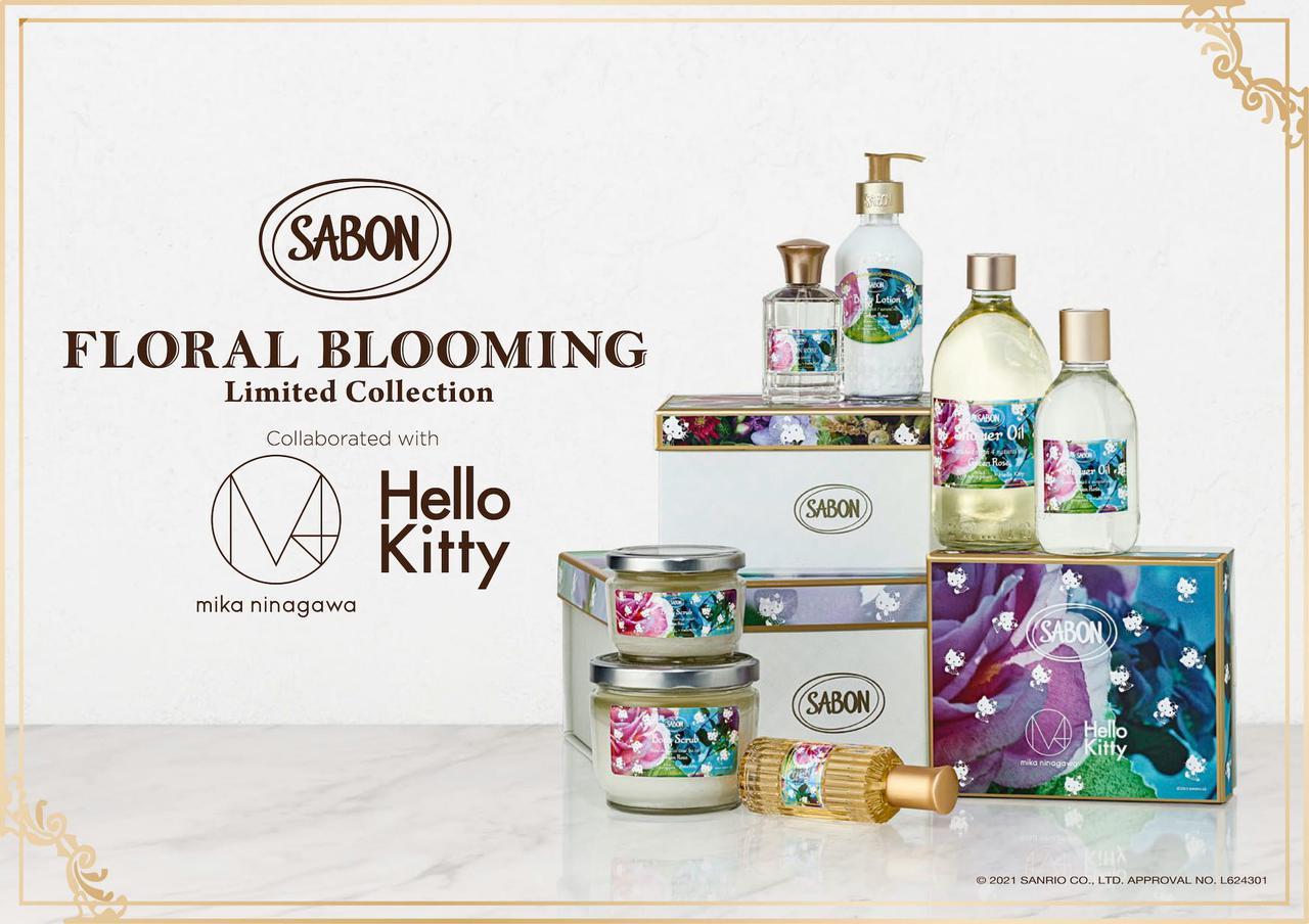 画像: 「グリーン・ローズ」の香り 出典:SABON JAPAN