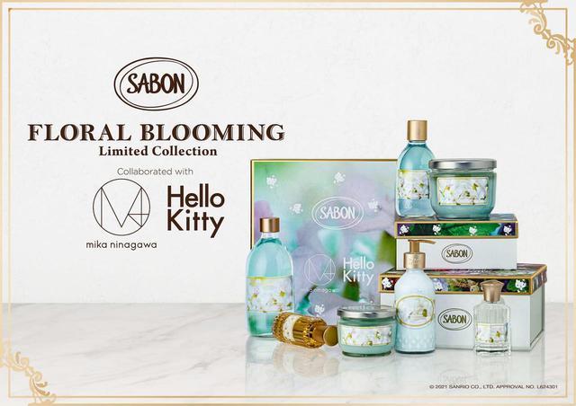 画像: 「デリケート・ジャスミン」の香り 出典:SABON JAPAN
