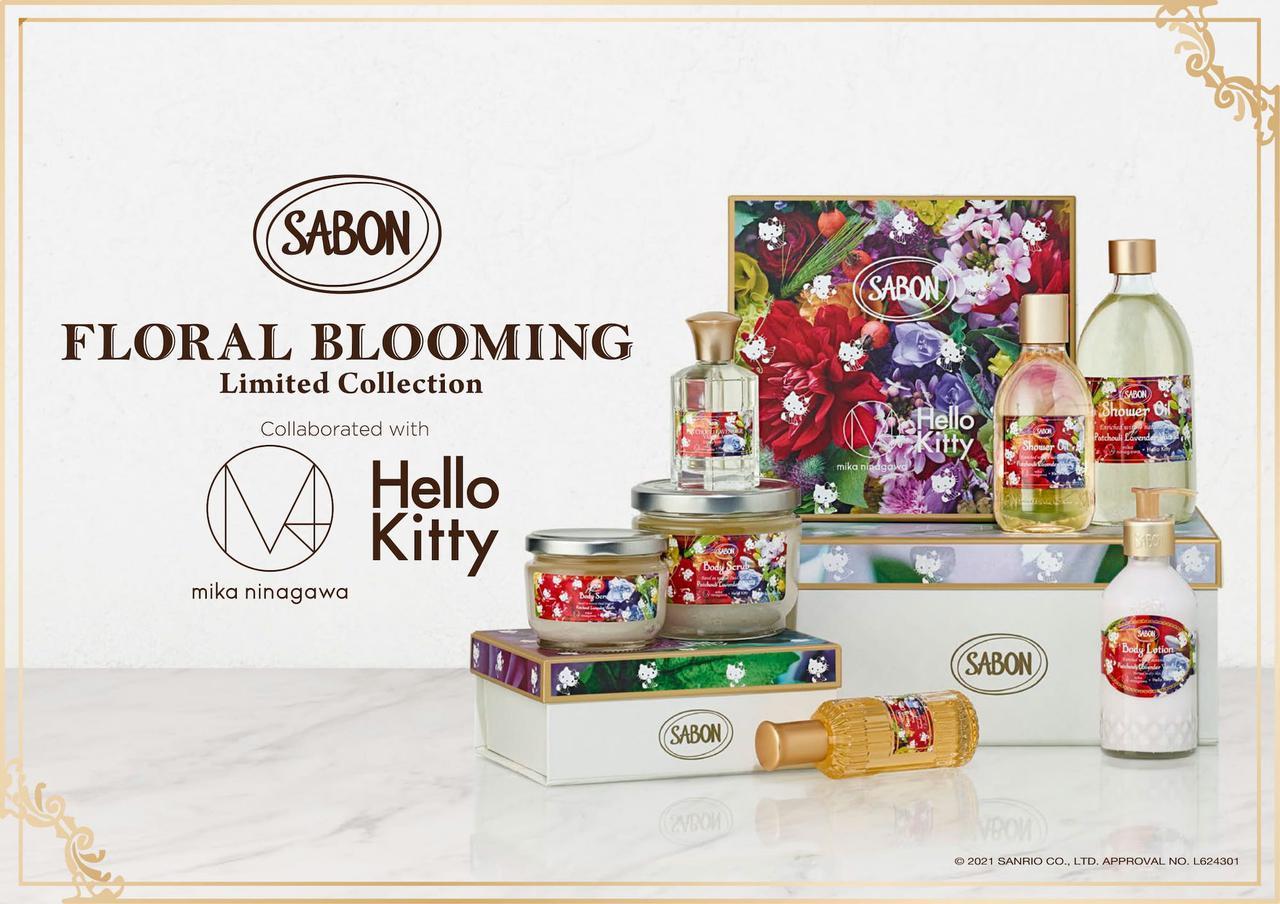 画像: 「パチュリ・ラベンダー・バニラ」の香り 出典:SABON JAPAN