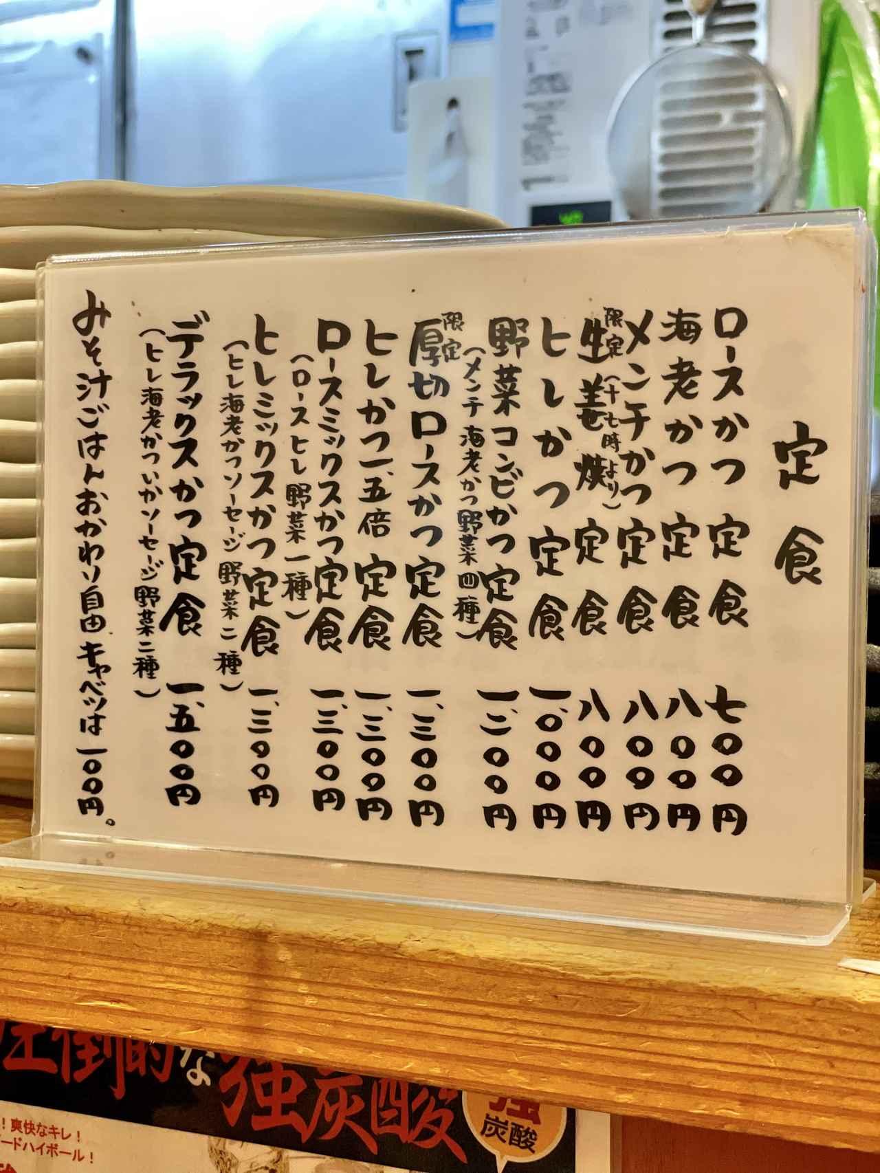 画像: 700円で食べれる定食!