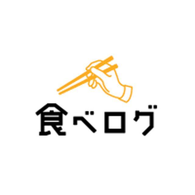 画像: chiichan39さんのトップページ [食べログ]