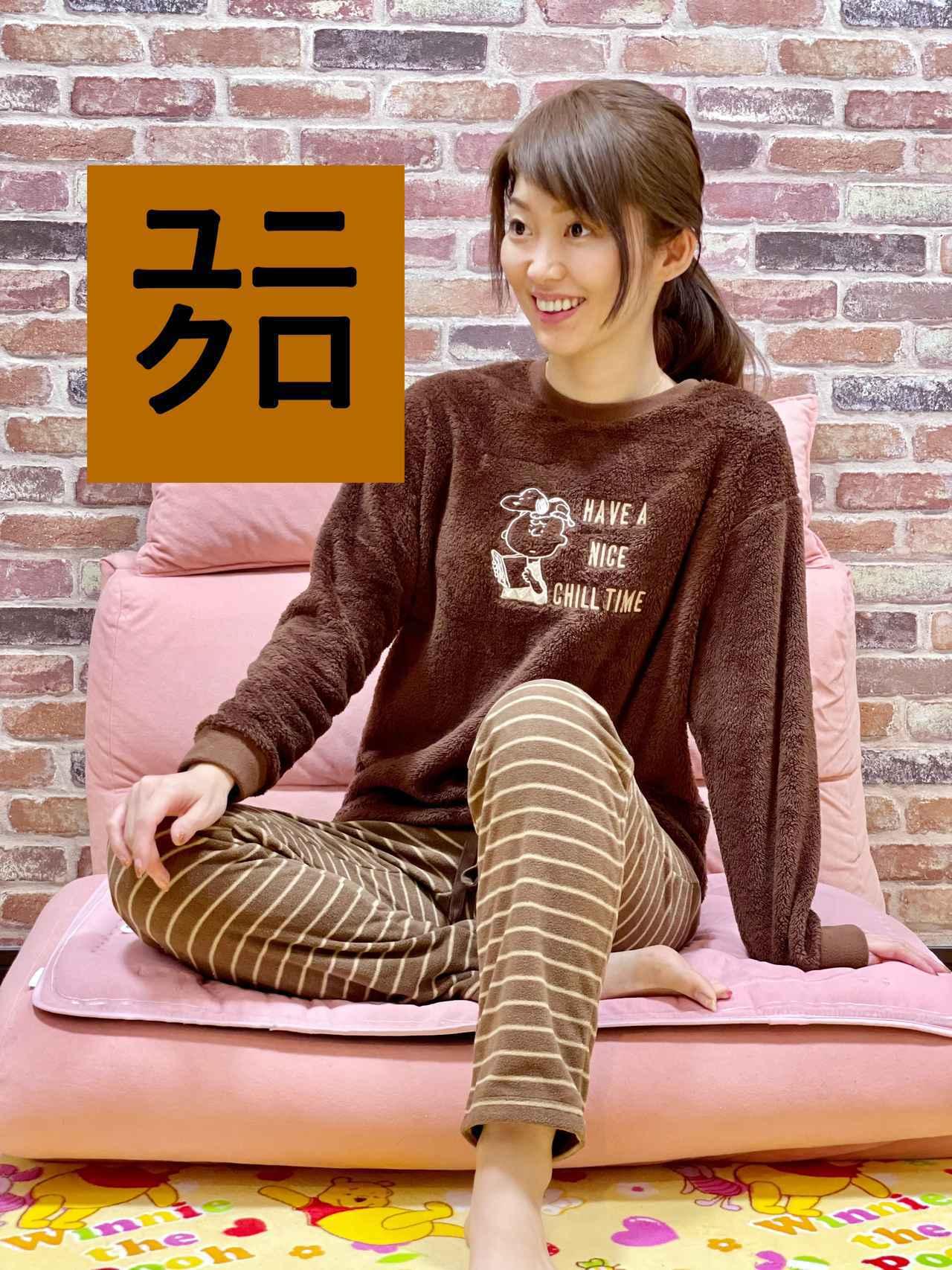 画像: 【ユニクロ】完売必至!急げ!スヌーピーパジャマも半額以下に♡ - 【ftn】fashion trend news ファッショントレンドニュースマガジン すべての人におしゃれする楽しさを