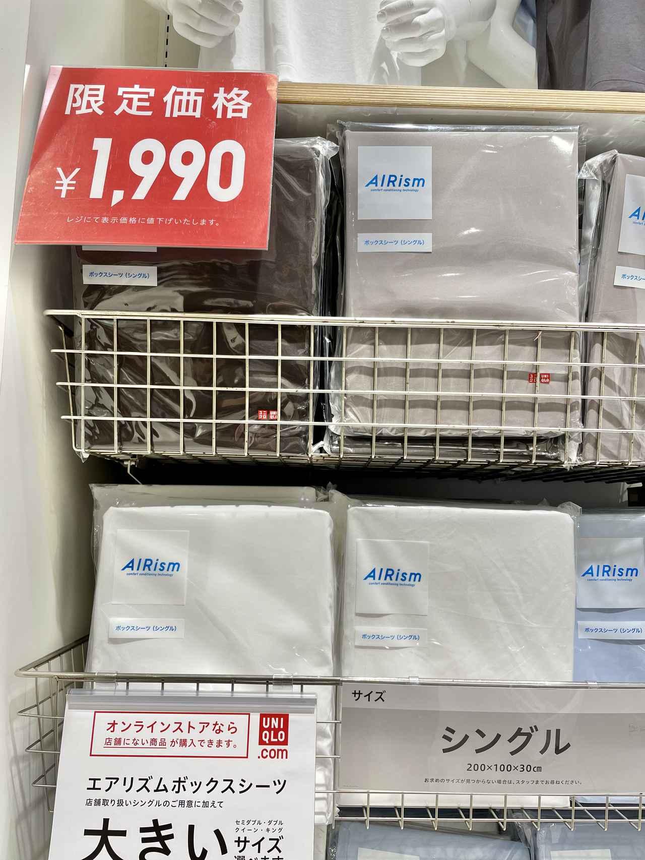 画像: 1000円引きになっているタイミングがチャンス!!