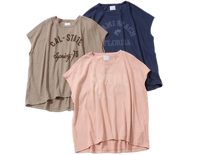 画像: ロゴプリントTシャツ各¥6,930(税込) 出典:fashion trend news