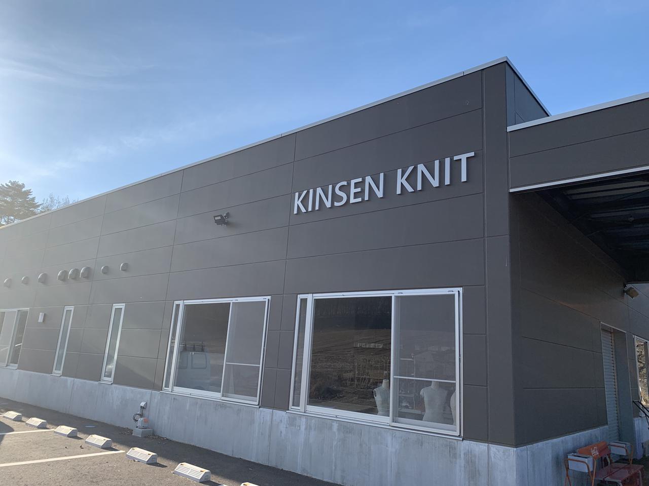画像: 福島県に移転した金泉ニット工場 出典ftn