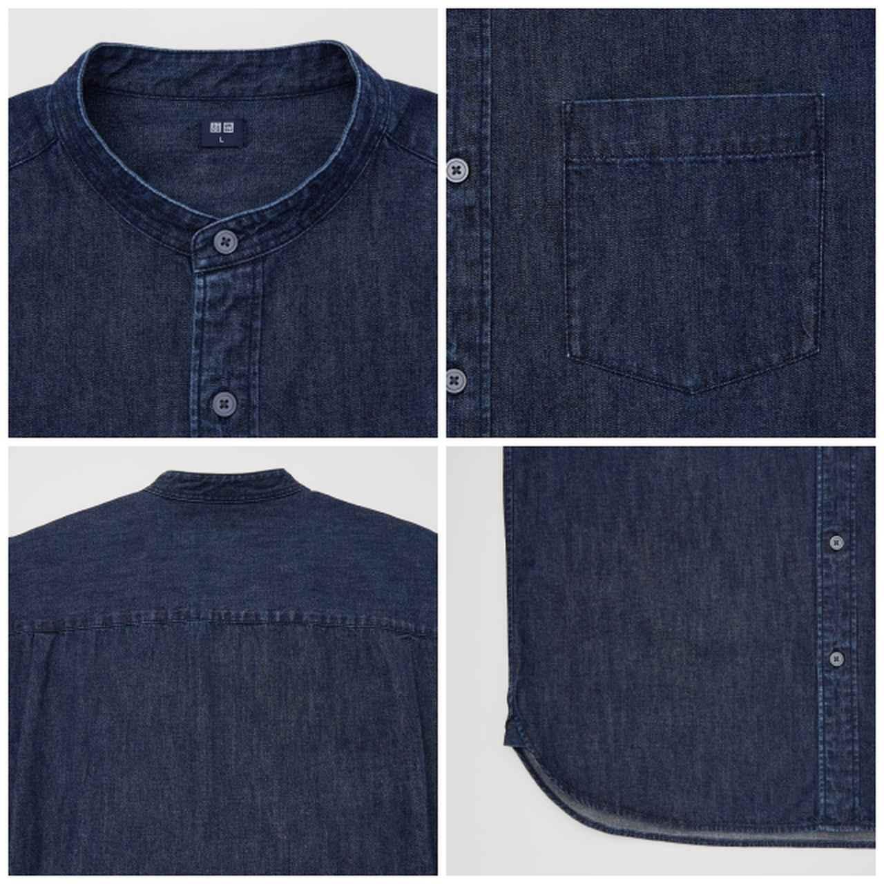 画像2: 「デニムオーバーサイズスタンドカラーシャツ(長袖)」(ネイビー)¥2,990 出典:ユニクロ