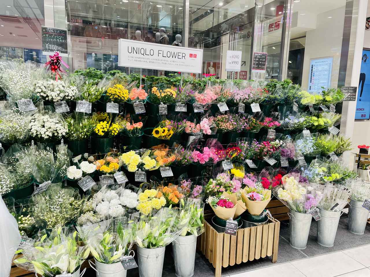 画像: ユニクロで生花が買えるなんて・・・!