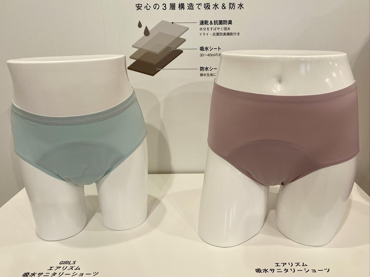 画像: (左)ガールズ エアリズム 吸水サニタリーショーツ¥価格未定・(右)エアリズム 吸水サニタリーショーツ¥1,990/ユニクロ 出典:fashion trend news