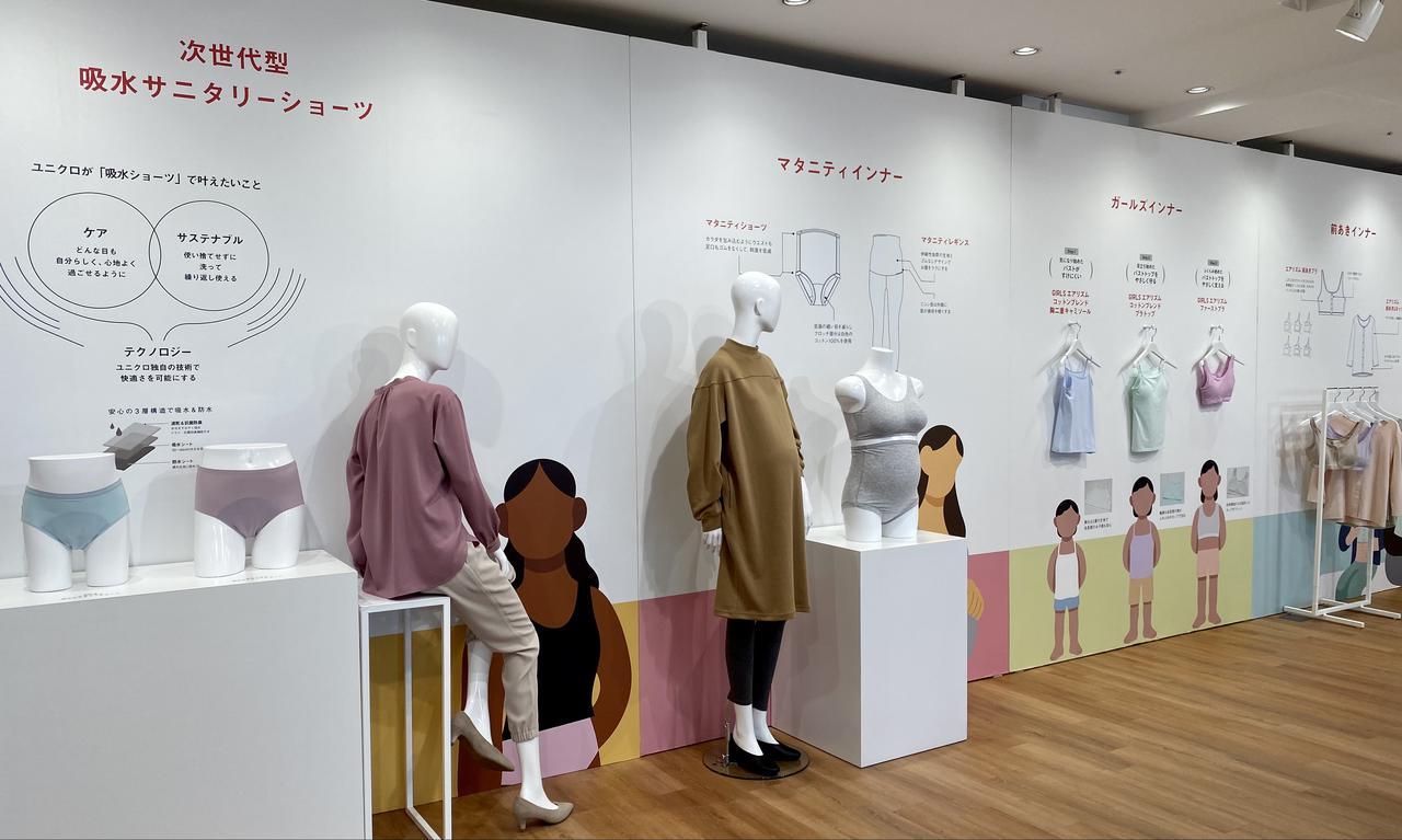 画像5: 出典:fashion trend news