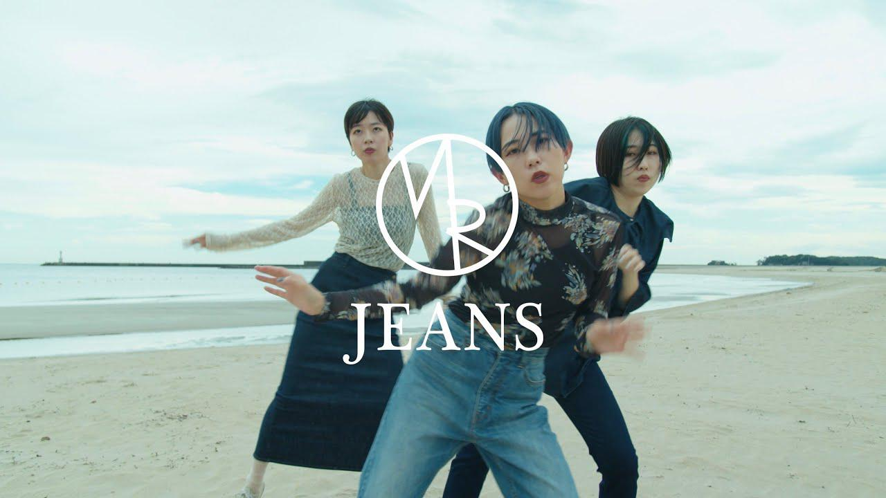 画像: 【DANCE MOVIE】MR jeans × yurinasia www.youtube.com