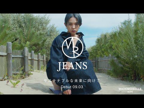 画像: 【MR jeans】サステナブルな未来に向けて www.youtube.com