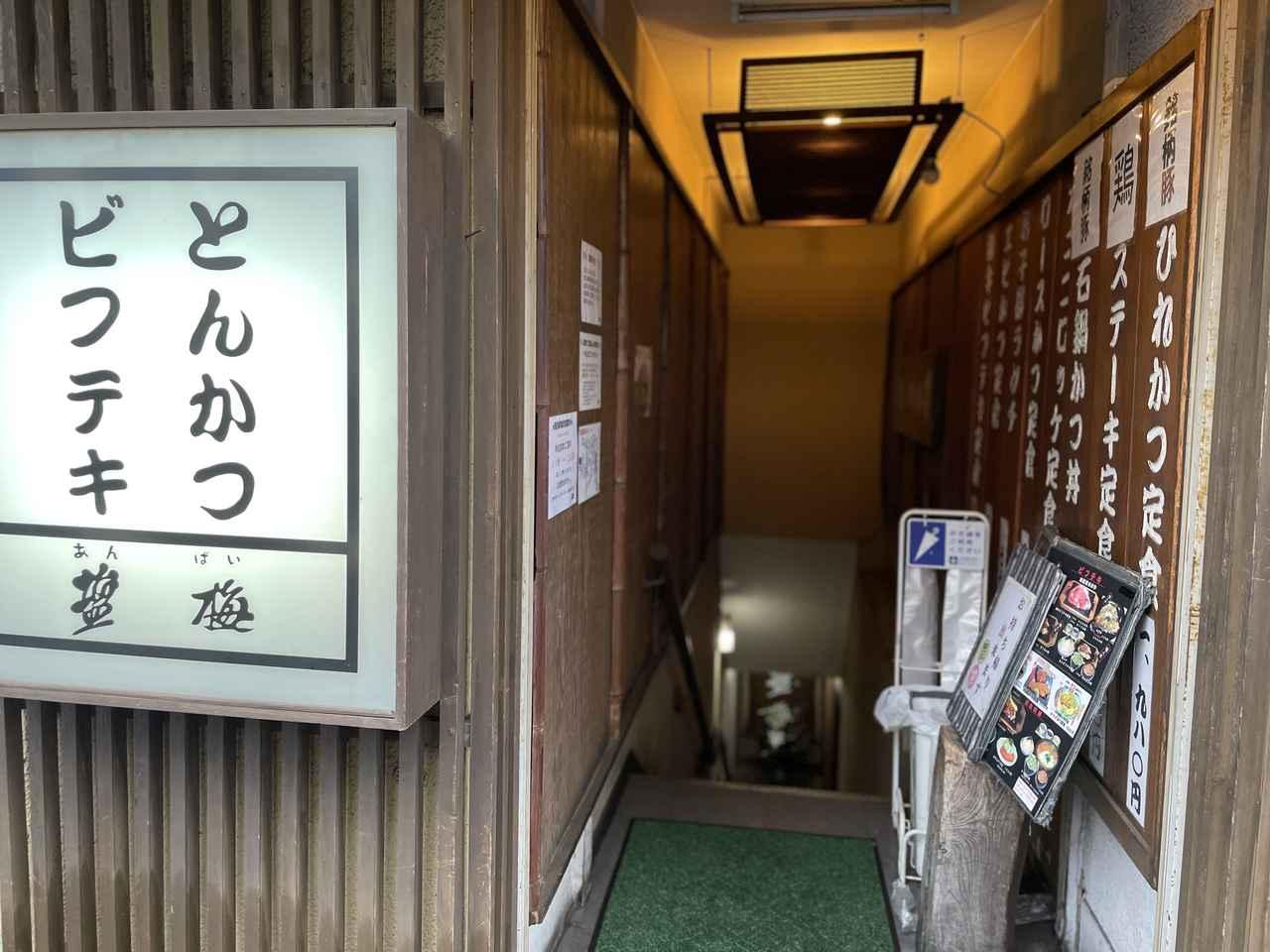 画像: とても風格と雰囲気のあるお店