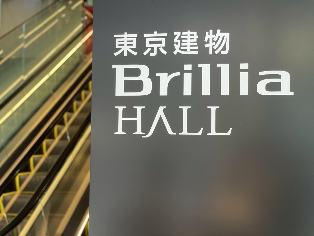 画像: 【池袋】遂に!宝塚招致の夢を叶えた♡「東京建物ブリリアホール」 - 【ftn】fashion trend news|ファッショントレンドニュースマガジン|すべての人におしゃれする楽しさを