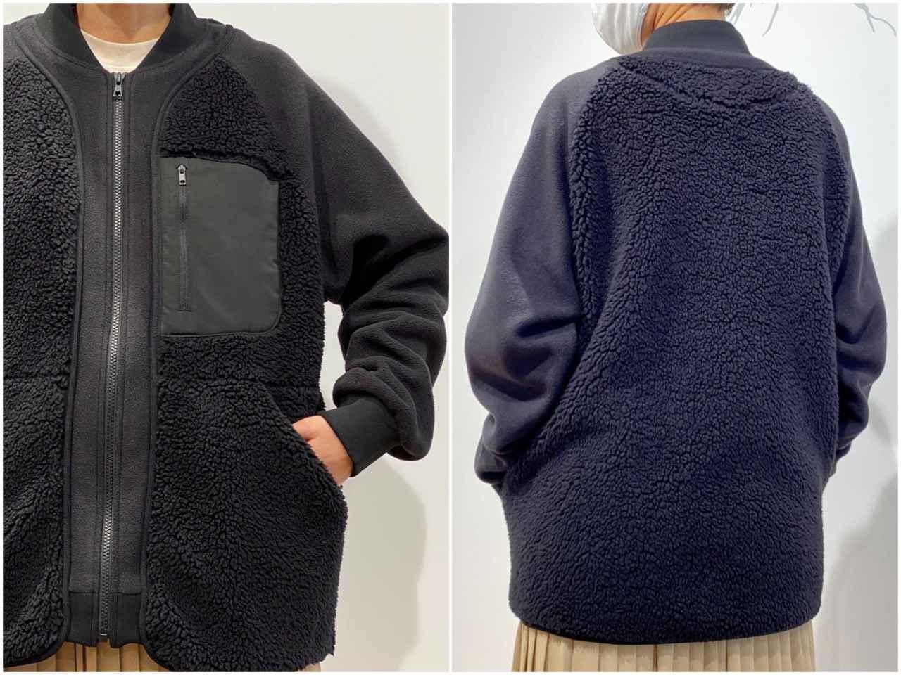 画像2: フリースオーバーサイズジャケット¥4,990/ユニクロ(ユニクロ アンド ホワイトマウンテニアリング) 出典:fashion trend news