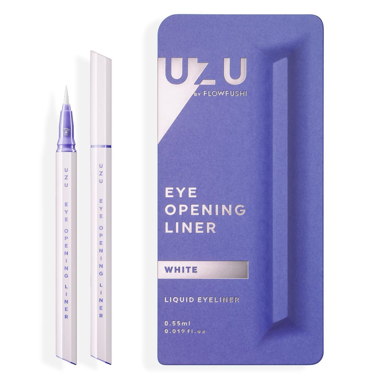 画像: EYE OPENING LINER WHITE ¥1650(税込み) 出典:UZU
