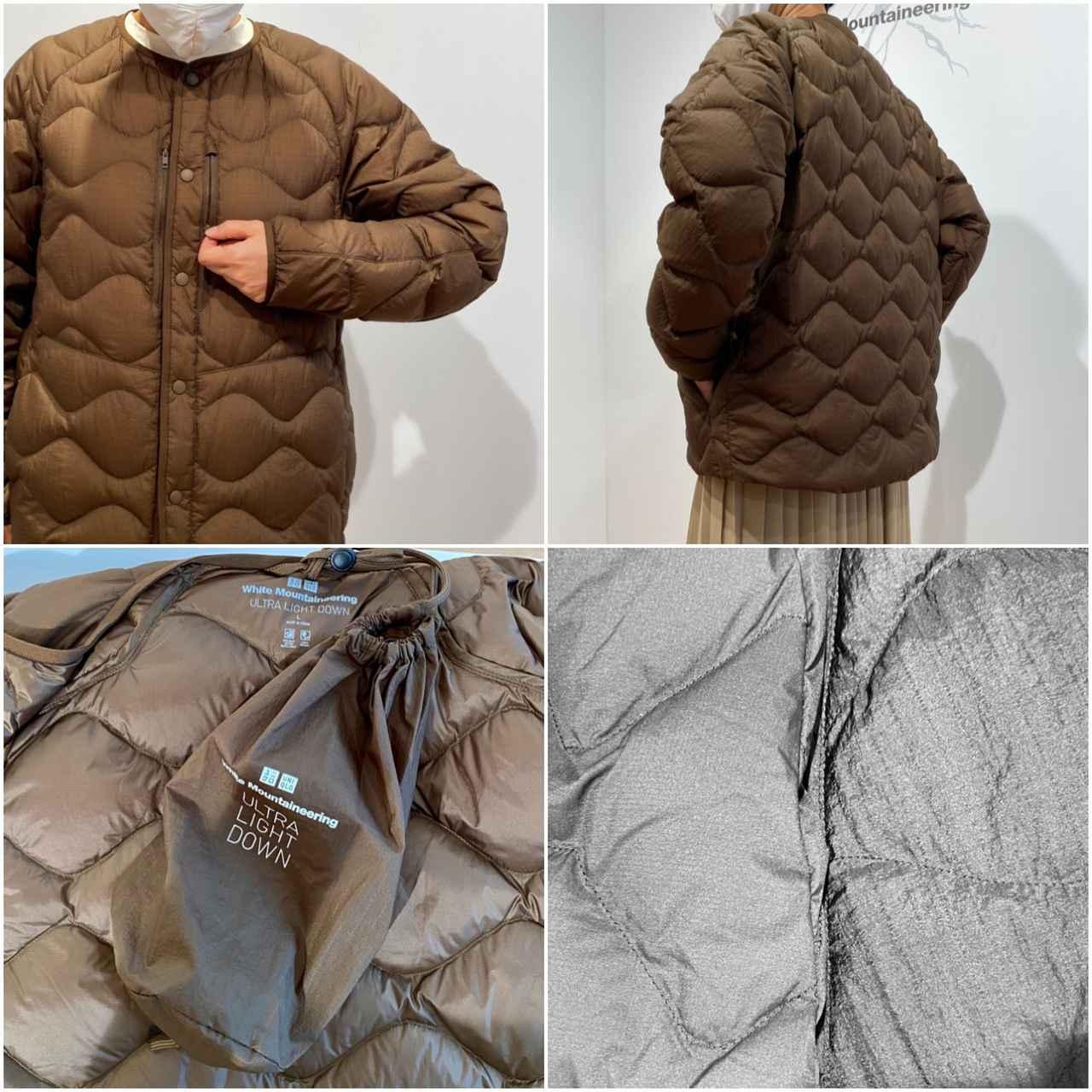 画像2: ウルトラライトダウンオーバーサイズジャケット¥7,990/ユニクロ(ユニクロ アンド ホワイトマウンテニアリング) 出典:fashion trend news