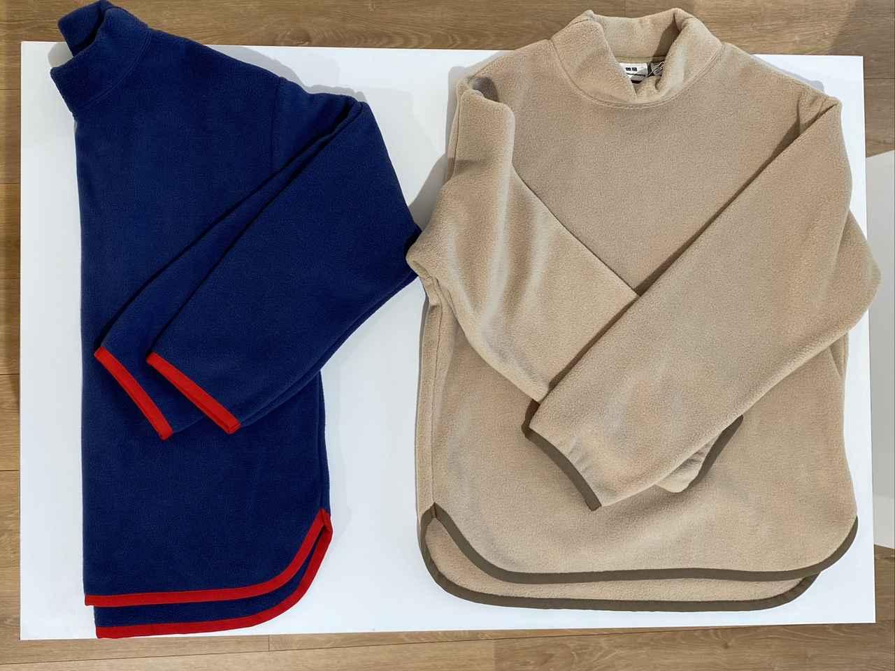 画像: KIDS フリースオーバサイズモックネックプルオーバー¥1,500/ユニクロ(ユニクロ アンド ホワイトマウンテニアリング) 出典:fashion trend news