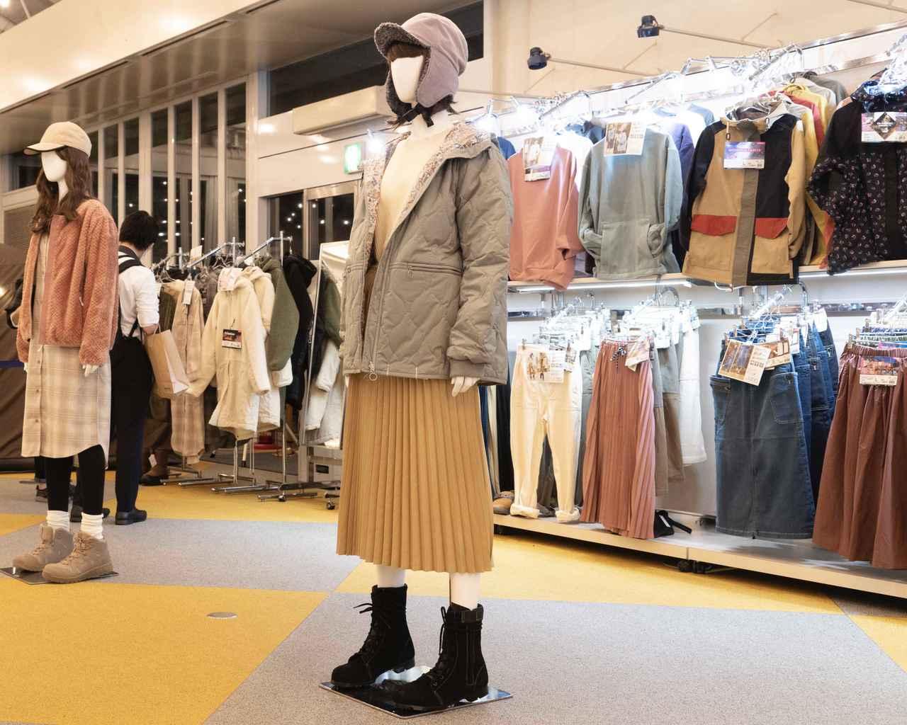 画像4: 出典:fashion trend news