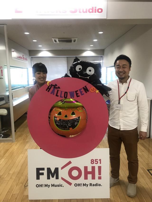 画像: FM OH!もハロウィーン♡