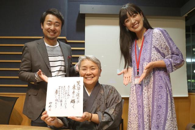 画像: 収録中常に明るくニコニコされていた浅利妙峰さんと記念写真