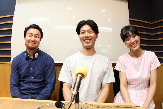 画像: 今週のゲストは、WEBメディア『新R25』副編集長、天野俊吉さんが登場!!
